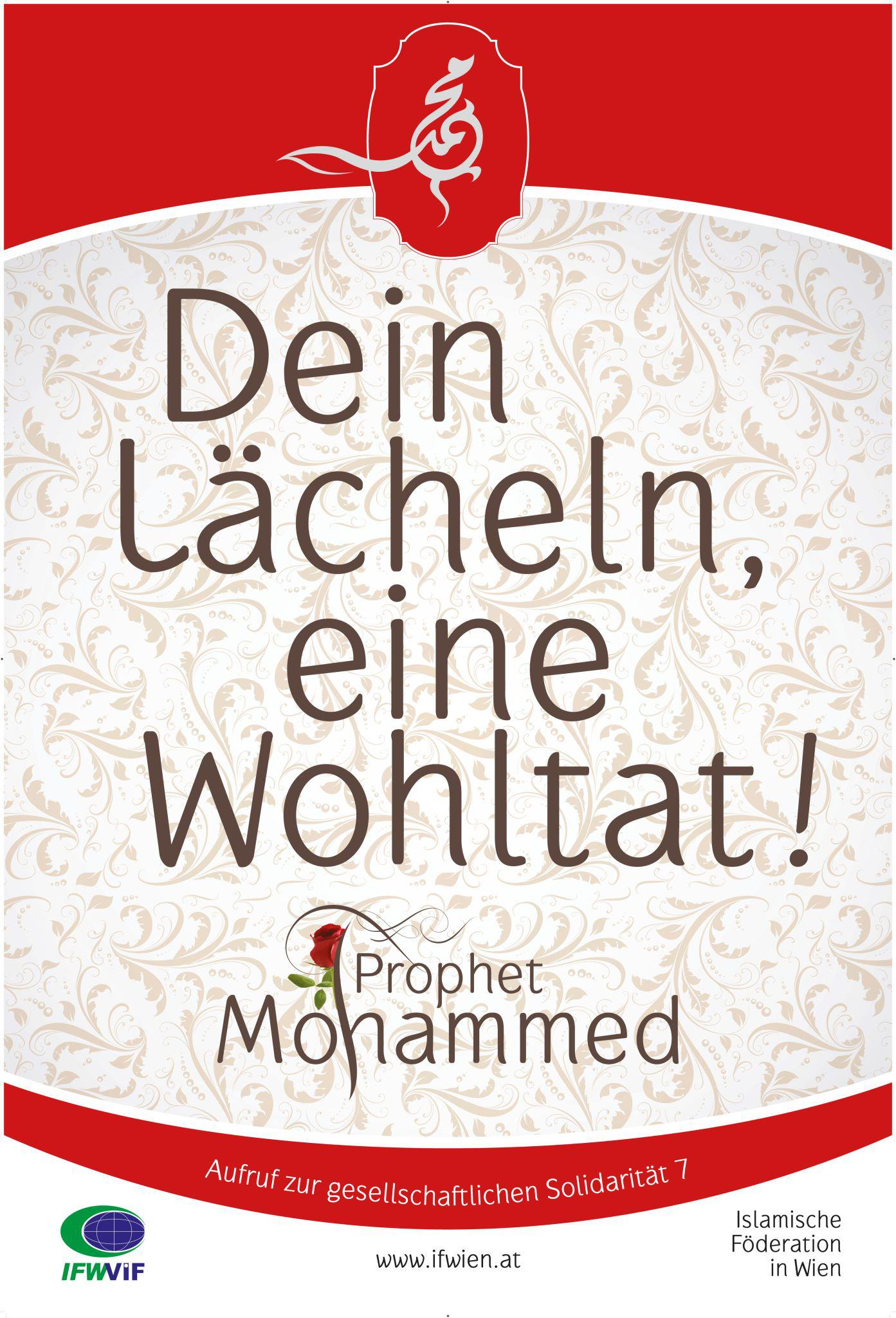 """""""Dein Lächeln eine Wohltat!"""" Prophet Mohammed (Friede sei mit ihm)"""